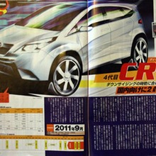 2012-Honda-CRV