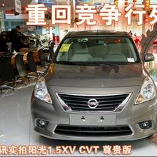 2012-Nissan-Sunny-01