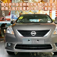 2012-Nissan-Sunny-02