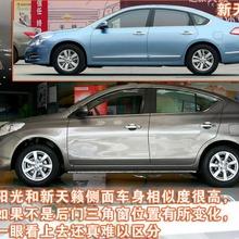 2012-Nissan-Sunny-05