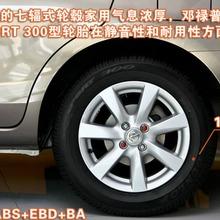2012-Nissan-Sunny-06