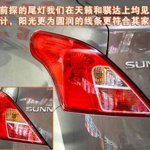 2012-Nissan-Sunny-08