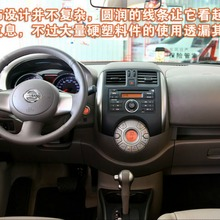 2012-Nissan-Sunny-12