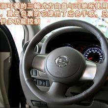 2012-Nissan-Sunny-13