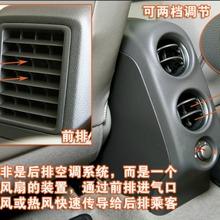 2012-Nissan-Sunny-19