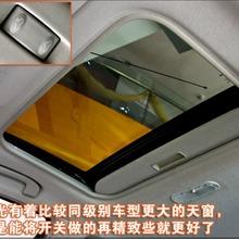 2012-Nissan-Sunny-22