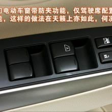 2012-Nissan-Sunny-24