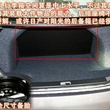 2012-Nissan-Sunny-26