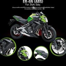 2012-Kawasaki-ER-6N-01