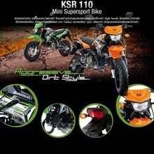 2012-Kawasaki-KSR110-01