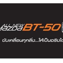 tagline + nameplate logo J26E_resize