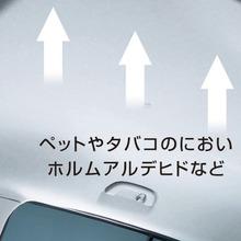2012-Nissan-Lafesta-30