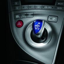 Prius Gear_resize