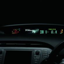 Prius Monitor-1_resize