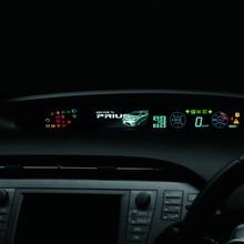 Prius Monitor-2_resize