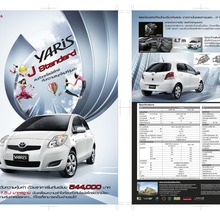 2012-Toyota-Yaris-RS(16)