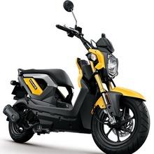 2013-Honda-Zoomer-X-11