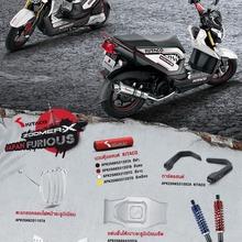 2013-Honda-Zoomer-X-15