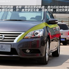 Nissan-Sylphy-2013-20