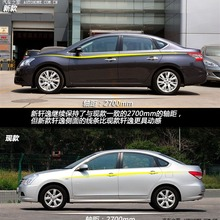 Nissan-Sylphy-2013-24