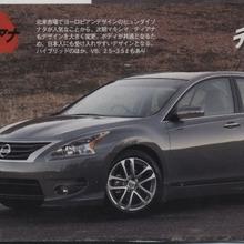 2013-Nissan-Teana-01