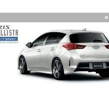2013-Toyota-Auris-Hatchback-JDM-27
