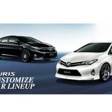 2013-Toyota-Auris-Hatchback-JDM-29