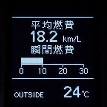 2013-Toyota-Auris-Hatchback-JDM-38