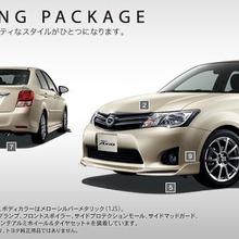 Toyota-Corolla-Axio-JDM-2013-23