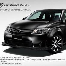 Toyota-Corolla-Axio-JDM-2013-24