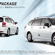 Toyota-Corolla-Fielder-2013-JDM-29
