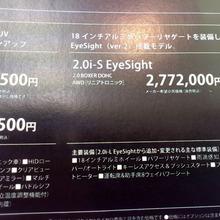 2014-Subaru-Forester-06