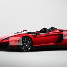 Lamborghini-Aventador-J-01