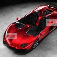 Lamborghini-Aventador-J-02