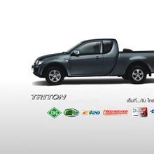 Mitsubishi Triton Double Cab Plus CNG 08