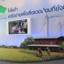 Eco Network 01