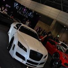 Toyota-Supra-Veilside-21